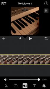 iMovie Editar