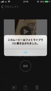iMovie exportado