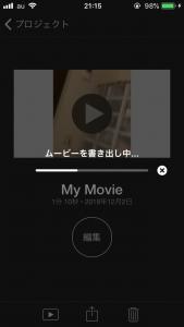 iMovie Exporting